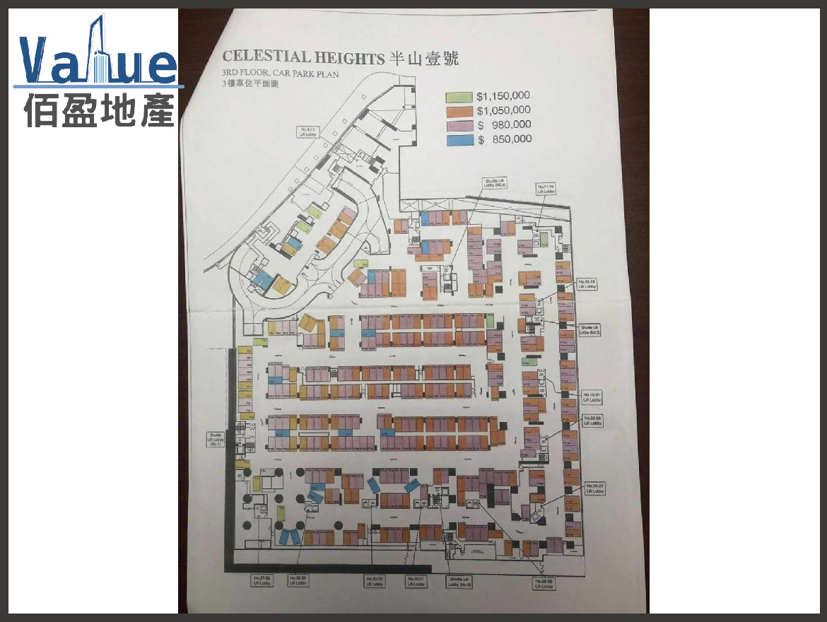 Celestial Heights 半山壹號 Parking For Sale Value Realty Ho Man Tin